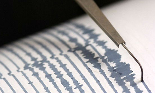 Sismo perceptible en el Occidente cubano