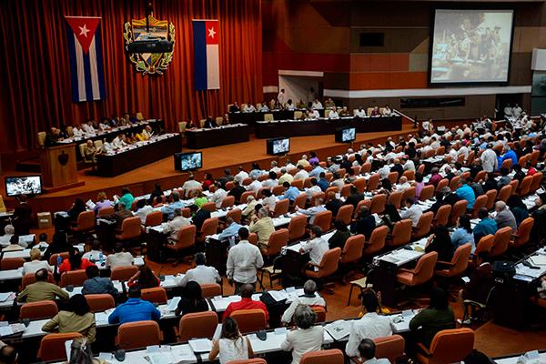 Asamblea Nacional de Cuba rindió tributo a Fidel