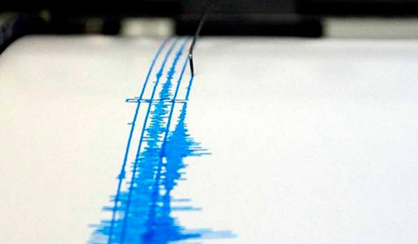 Reportan en Cuba tres sismos perceptibles