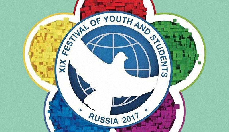 Participará Cuba en reunión ministerial sobre juventud en Rusia