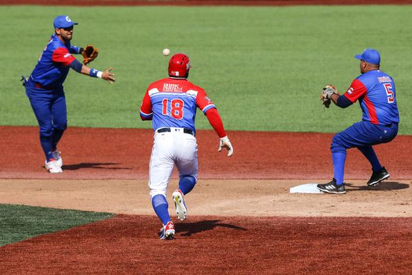 Cuba Defeats Puerto Rico in the Caribbean Baseball Series