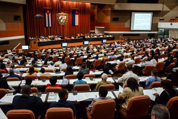 0721-Asamblea Nacional del Poder Popular-1.jpg