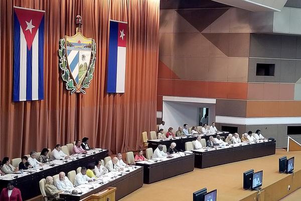 0721-Asamblea Nacional del Poder Popular-2.jpg