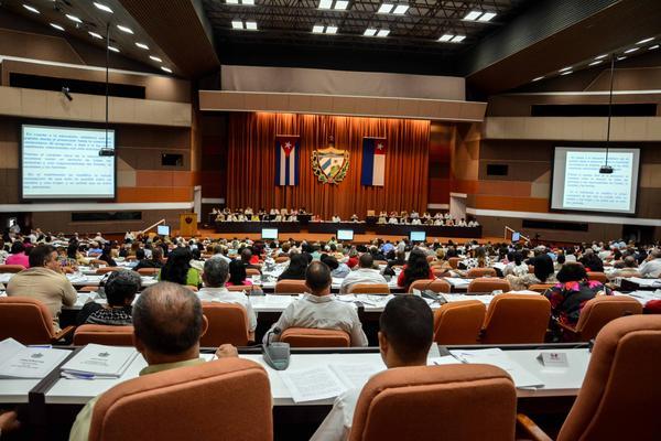 0721-Asamblea Nacional del Poder Popular-3.jpg