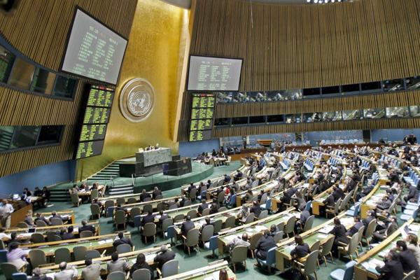 La voz de Cuba se alzará hoy en Naciones Unidas (+Transmisión en vivo)