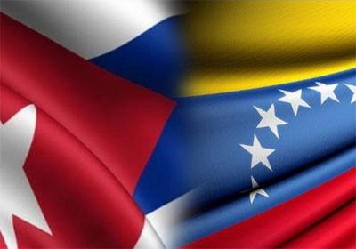 Venezuela acknowledges Cuban contribution to its educational system