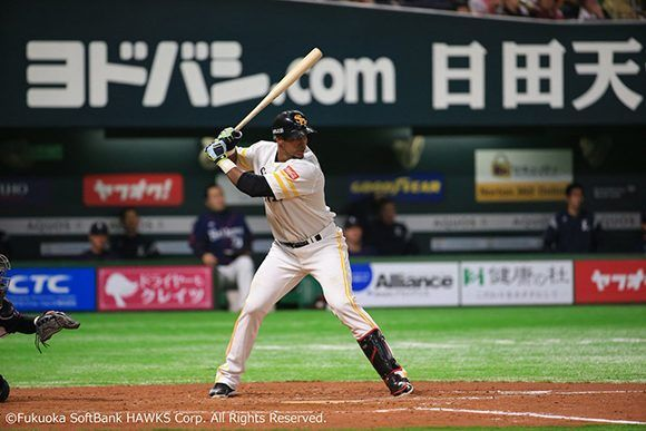 Cuban Gracial hits 16th homerun in Japan