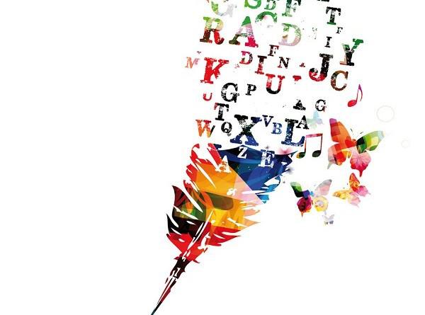 Incentivan en Cuba la creatividad y gestión artística a través de concurso literario