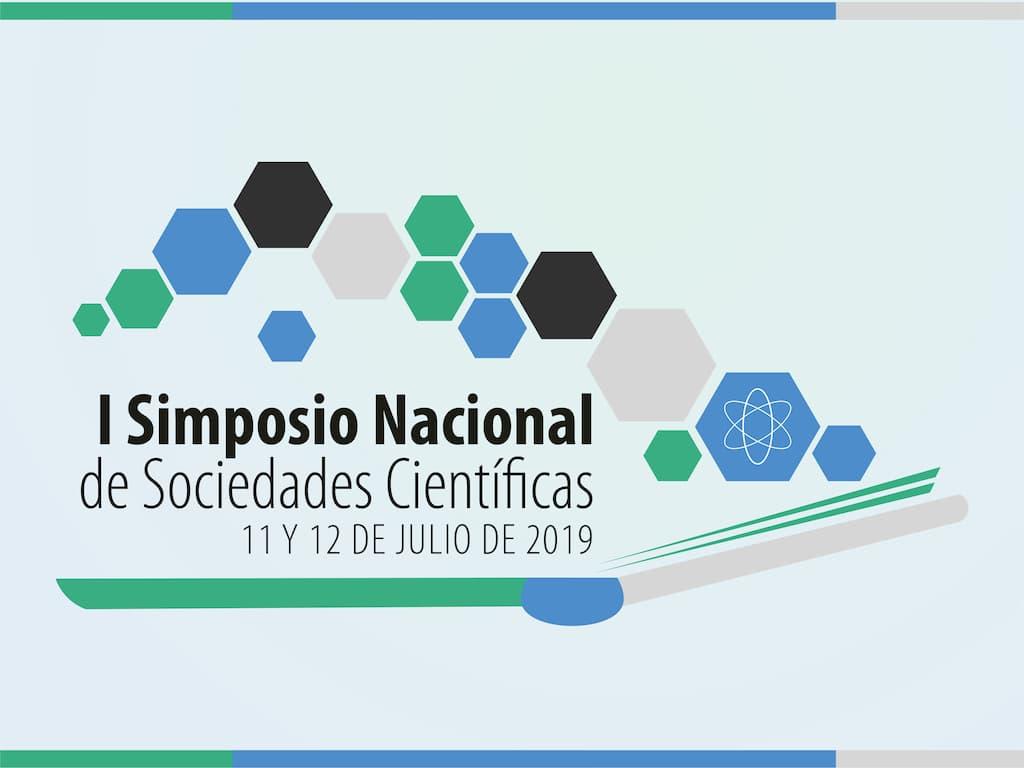 Sesionará en Cuba primer Simposio Nacional de Asociaciones Científicas