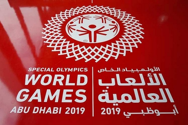 Cuban weightlifters shine in Special Olympics