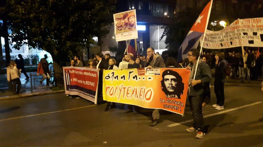 Solidarity groups with Cuba demand an end to the US blockade in Athens