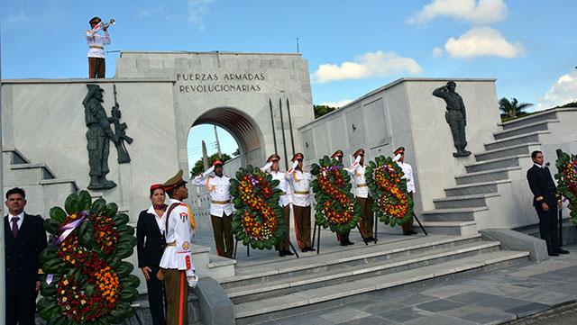Panteón de las Fuerzas Armadas Revolucionarias