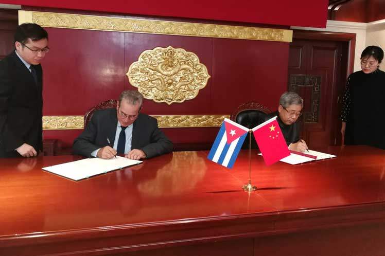 China and Cuba seal agreements to create artificial intelligence center