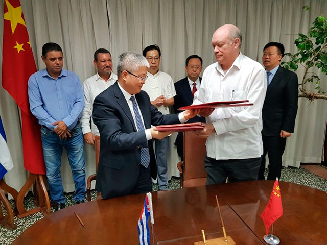 Cuban Foreign Trade Minister thanks China's gesture of brotherhood