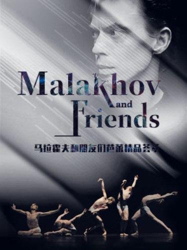 0504--Gira de Malakhov en China-participa Médula- 2019-3.jpg