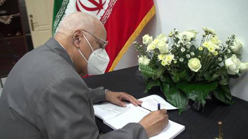 Firma Viceprimer Ministro cubano libro de condolencias por muerte del científico iraní Mohsen Fakhrizadeh Mahabadi