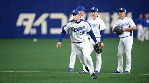 Dragones de Chunichi hoy fueron cubanos, en béisbol profesional nipón