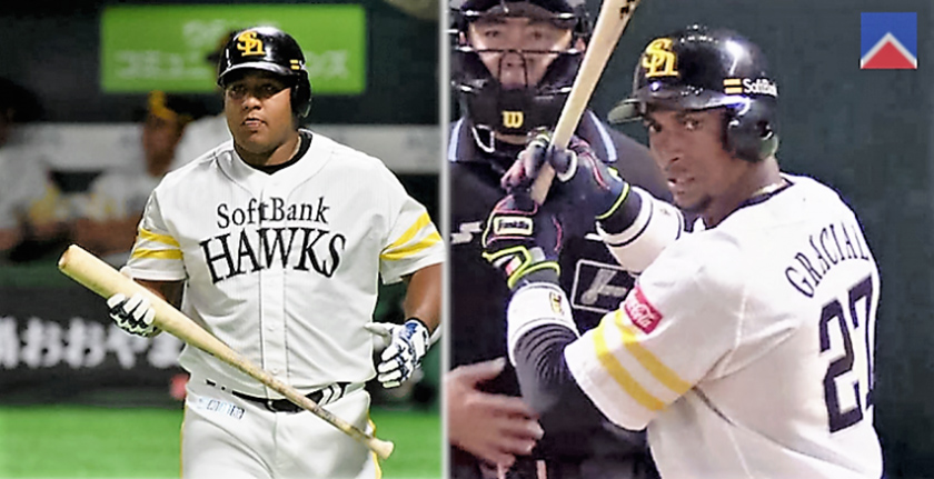 Alfredo Despaigne and Yurisbel Gracial absent at the start of the Japanese Professional Baseball League