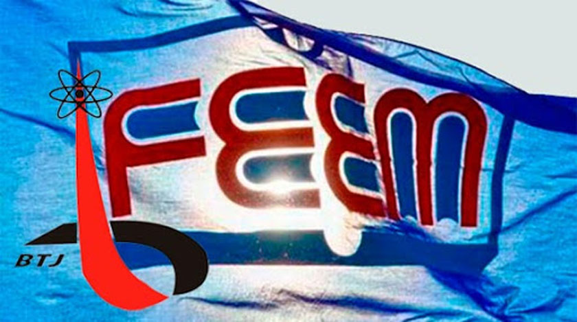 Inicia en Cuba campaña por el cumpleaños 50 de la FEEM
