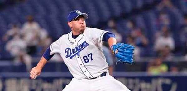 Yariel Rodríguez se prepara en Japón para intervenir en Liga Profesional de Béisbol (+ Audio)
