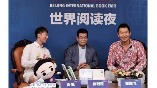 Destacan Noche Literaria Cubana en plataformas digitales chinas