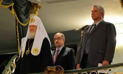 Honran al Patriarca Kirill con un concierto en el Teatro Martí