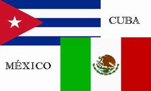 Rubrican Cuba y México proyecto de colaboración docente