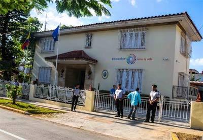Comunicado de la Cancillería ecuatoriana sobre visado a cubanos